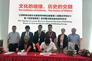 海昏侯系列图书将在印度落地生花——江西教育出版社与皇家科林斯出版集团签署战略合作协议