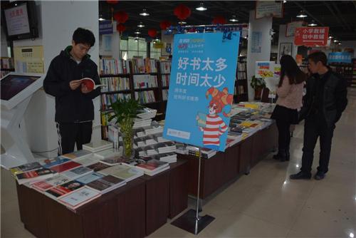 全民阅读活动的14项工作——一家发行集团的全民阅读行动计划