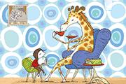 我的爸爸是长颈鹿—— 用故事传递独一无二的父爱