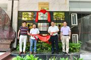 广西师范大学出版社桂林魔法象文化传播有限公司在桂林揭牌成立
