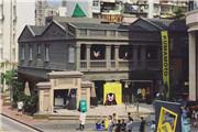 AKPx晓学堂:厦门新张一家时尚书店