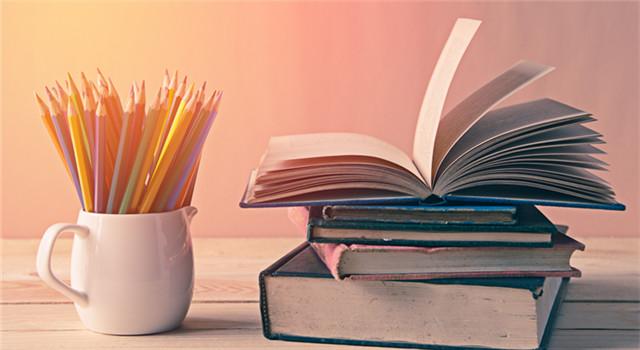 一本助力青年教师成长的书