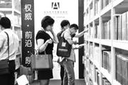 建三大平台推服务升级——访新华文轩出版传媒股份有限公司副总经理陈大利