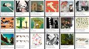 首届全球插画奖长名单发布,最终获奖者将在法兰克福书展上揭晓