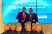 """""""中国梦与中国发展道路研究丛书(英文版)""""新书发布"""
