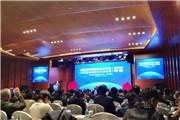全国高等医药教材建设研究暨人民卫生出版社专家咨询2016年年会在京举行