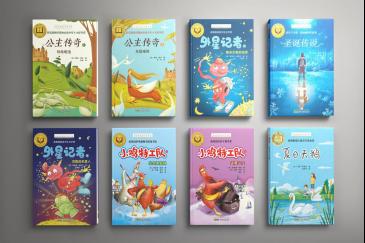 """国际儿童文学大奖小说系列——做好一个""""金麦田""""的守望者"""