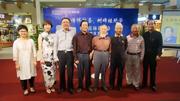 《季羡林评传》新书分享会在深圳书城举行