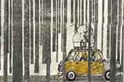 张秋林与儿童文学的三十年