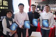 科普读物将受到专项科学家或研究者的审读——蒲公英童书馆《太空》上海童书展首发