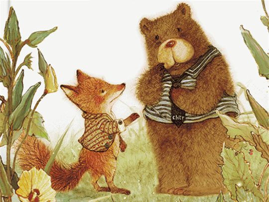 2016上海国际童书展海燕出版社肖定丽原创绘本活动