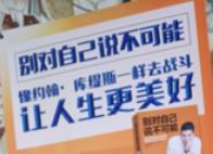 ���H激�钛葜v大���s翰・�炀�斯新��首�l