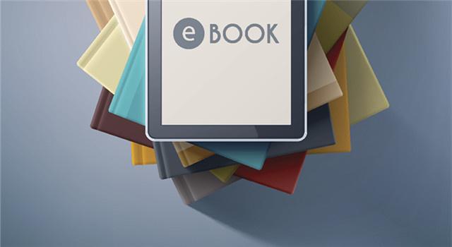 欧盟最新提案——电子书或将享受与纸质书相同的税收优惠