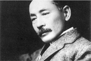 夏目漱石先生去世一百周年纪念日前夕,其经典巨著《文学论》出版