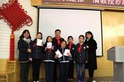 《百家讲坛》主讲人、《中国汉字听写大会》节目文化嘉宾张一清走进南京——传递汉字与中华文明的意蕴与优美