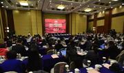 """喜迎六十华诞 """"庆祝上海音乐出版社成立六十周年座谈会""""成功举行"""
