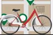 《京城绘•人来车往》图书分享会——设计视角看北京:既熟悉又新奇