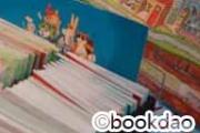 天猫、当当发布2016年度数据——中国图书零售市场已近700亿,线上跑出线下市场