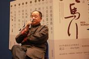 中国文学出版届引人注目的大工程——浙江文艺社莫言作品全编之长篇小说系列正式发布