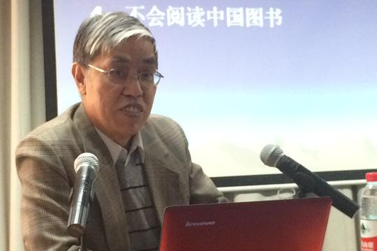 出版人姜汉忠揭秘外国人爱看的中国书——江西人民出版社《从生活看出版智慧》图书分享会在京举行