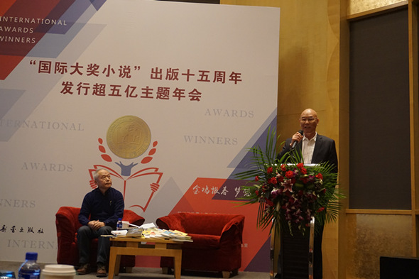 """""""国际大奖小说""""系列为中国少儿出版开辟一个新领域"""