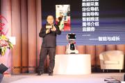 书店智能机器人YOBY北京图书订货会大秀T台