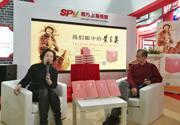 《黄宗英文集》2017北京图书订货会首发