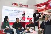 法国当代小说《2084》中文版亮相2017北京图书订货会