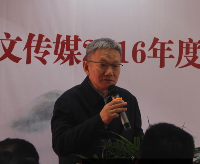 """中文传媒2016:主业双效并举,稳居出版传媒上市公司""""三驾马车"""""""
