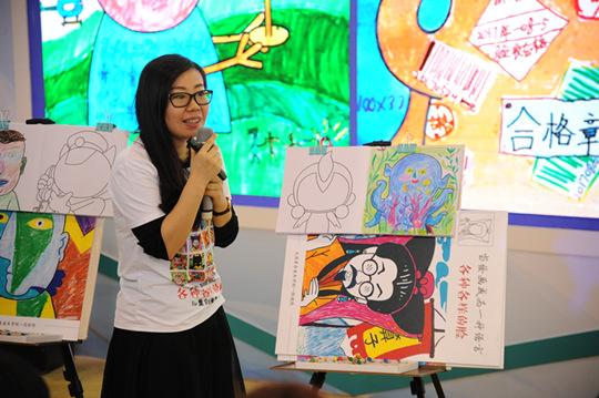 """化工社儿童创意美术活动内容设计独具特色,获""""十佳文化活动""""称号"""