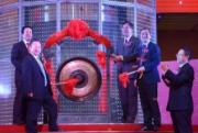 上市首日收盘,中国科传公司市值高达77.86亿元