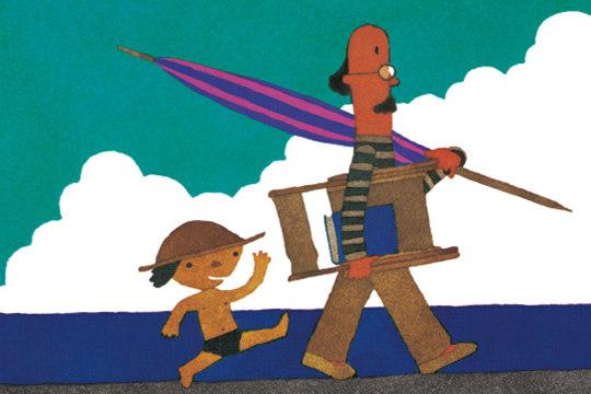 《大海好辽阔啊,爷爷》出版,一部给孩子留下广大的想象空间的创意绘本