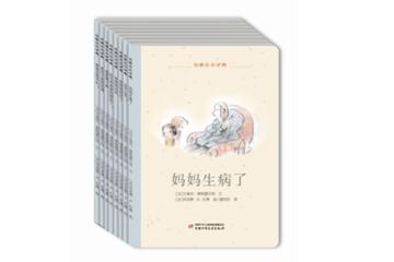 王林:用图书抚平孩子的忧伤