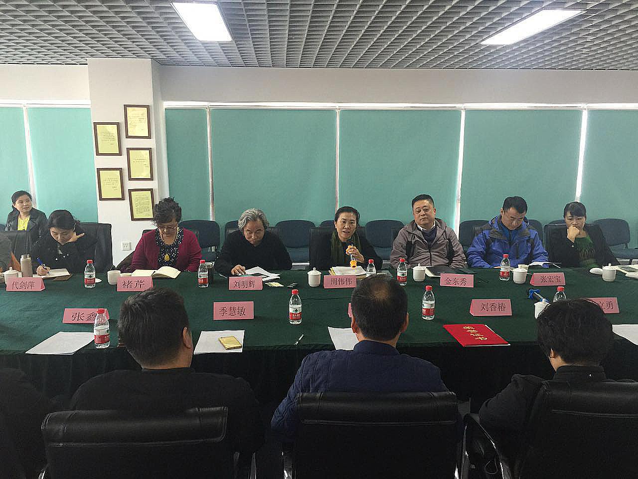 大连出版社召开2016图书印制质量总结表彰会