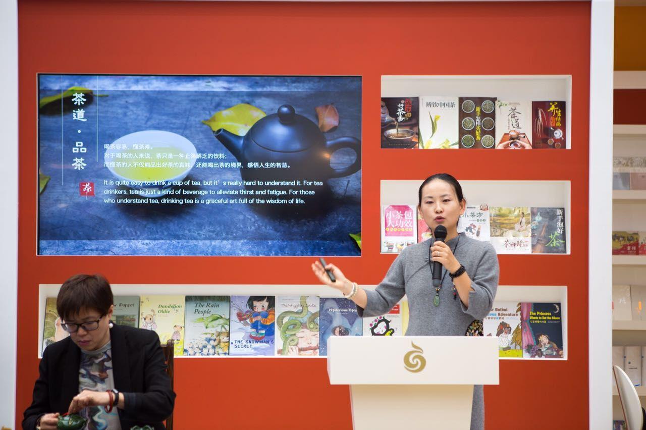 """凤凰出版传媒集团""""中国茶""""文化主题活动:茶叶飘香,书海狂欢"""