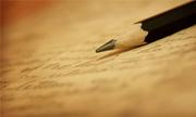 书评|读易南轩老师新作《当数学遇上诗歌》