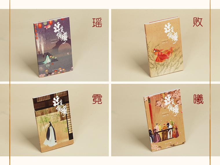 上海书画出版社携手呼葱觅蒜——以众筹丰富营销,无脸古风新作来袭