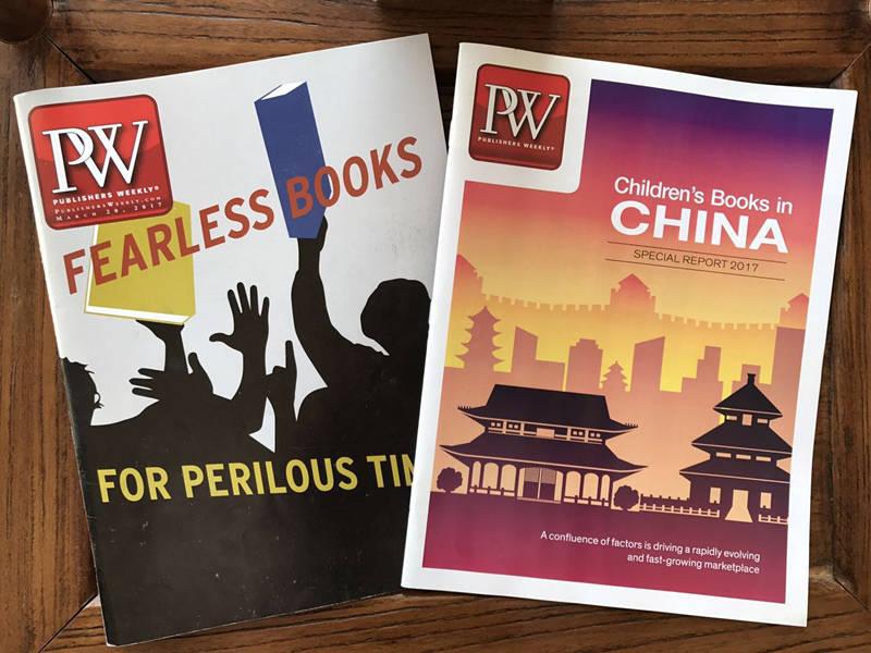 PW推出中国少儿出版专刊——西方主流书业媒体首次大规模全方位看中国