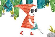 接力出版社3本图书入围角逐丰子恺儿童图画书奖