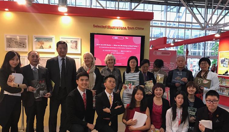 2017博洛尼亚书展报道——中国作家正在创作什么?世界正在阅读什么