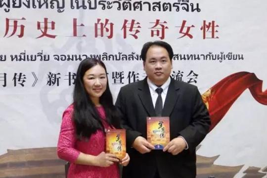 《芈月传》泰文版亮相曼谷书展:蒋胜男畅谈女性历史小说创作