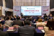 人教社:打造中国基础教育数字出版领先品牌