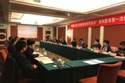 """中国""""脑计划""""项目最新进展:上海交通大学出版社主办""""类脑计算与类脑智能研究前沿""""系列图书编委会会议"""