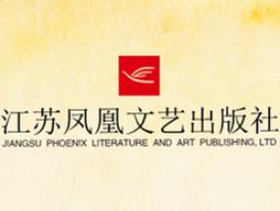 江苏文艺社向作家社发出律师函——要求停止销售周梅森作品《梦想与疯狂》
