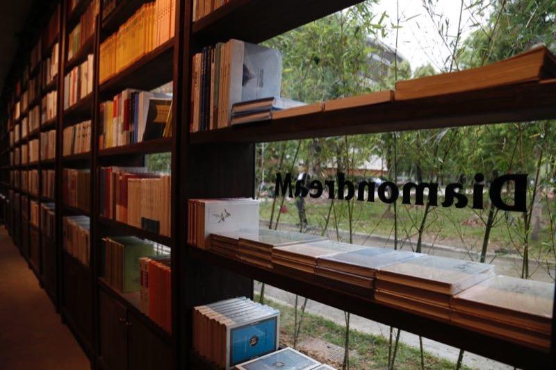 大梦书屋开设第二家学区店