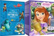 可以培养孩子性格与情商的迪士尼故事