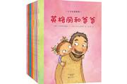 这本书,让为人父母的你重新认识自己的孩子