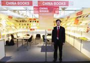华文出版社社长宋志军:书写一带一路的顶级配置——文学更能打动人心