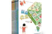 读桂文亚的散文,跟随作者游心纵目于美丽世界