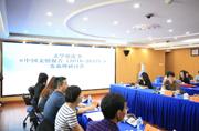 文学蓝皮书:中国文情报告(2016~2017)》发布会